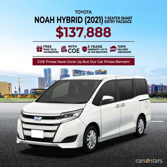 CS-08-September-Noah-Hybrid